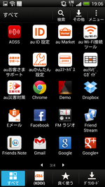 Screenshot_20121203190639