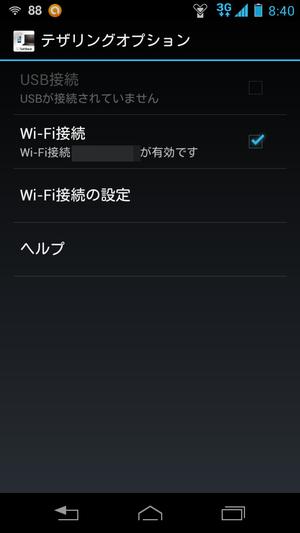 20121215_084100_2