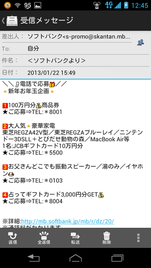 20130124_124538