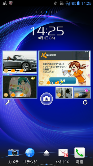 Screenshot_20130801142556