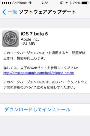 20130807_075329